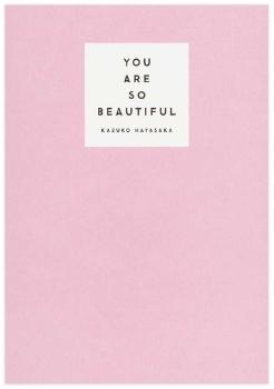 「YOU ARE SO BEAUTIFUL 〜最高の私に出会う7日間〜」(カエルム)