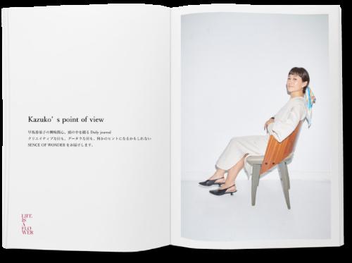 Journal「早坂香須子」