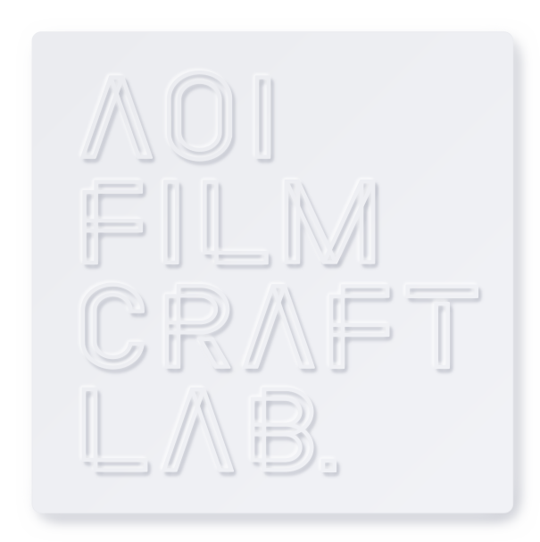 AOI FILM CRAFT LAB.